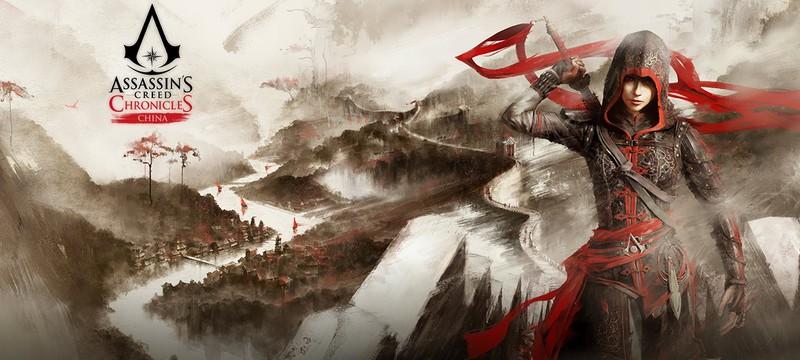 Assassin's Creed теперь в Китае, Индии и России