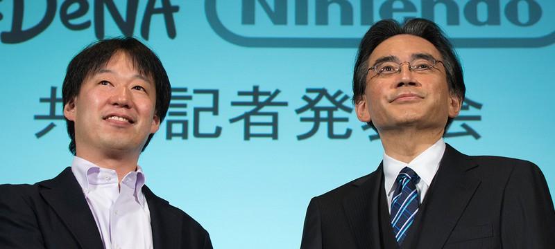 DeNA хочет зарабатывать $25 миллионов в месяц на Nintendo