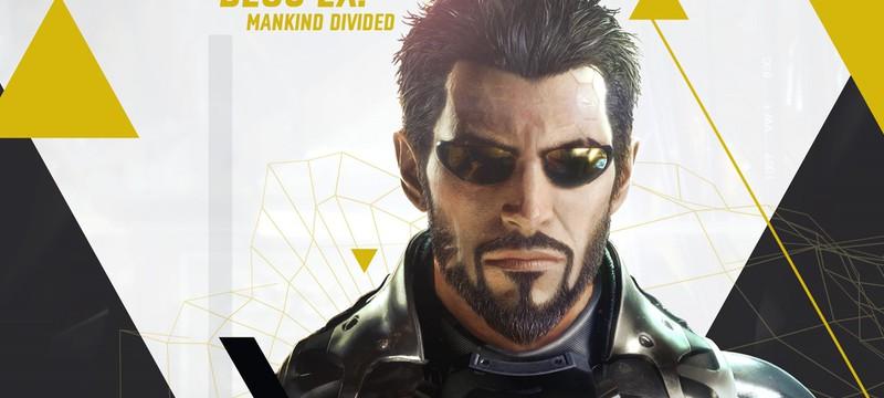 Еще два кадра Deus Ex: Mankind Divided
