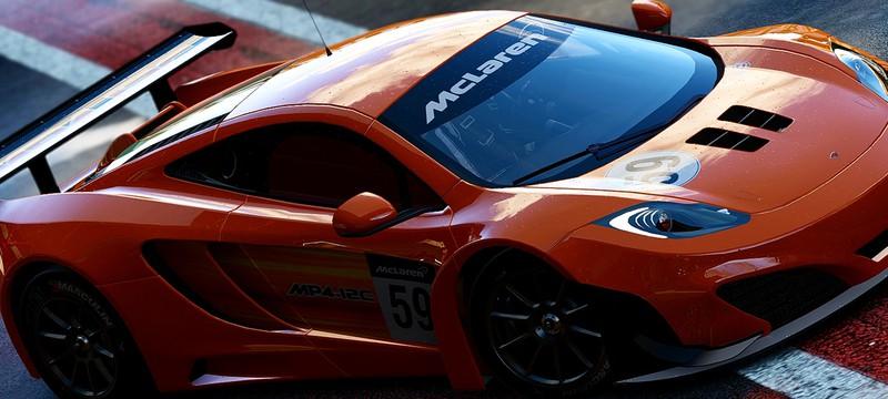 Project CARS против Реальности: McLaren P1