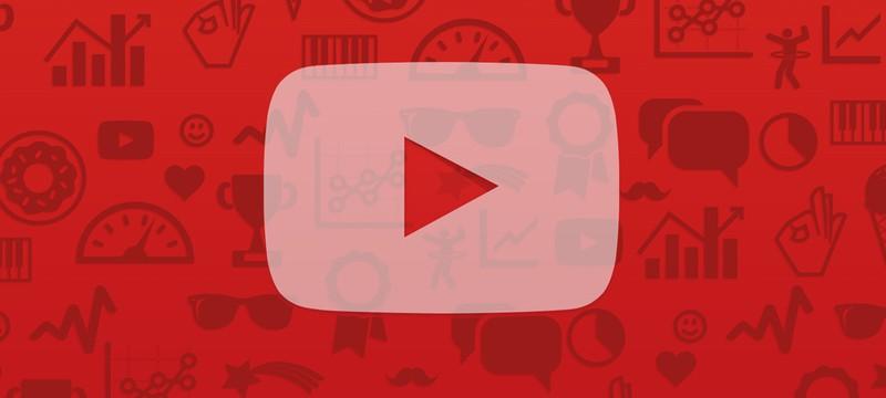 YouTube подтвердили создание системы ежемесячной подписки