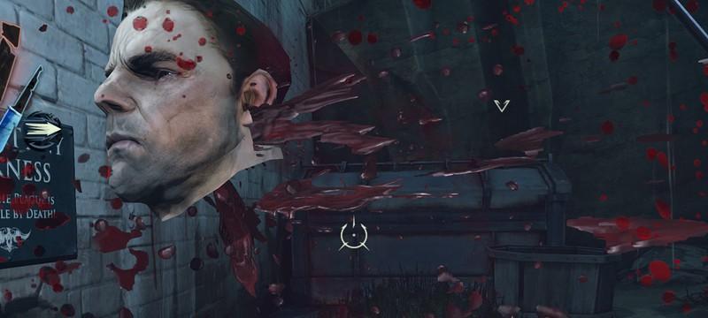 Мастерское выполнение задания в Dishonored