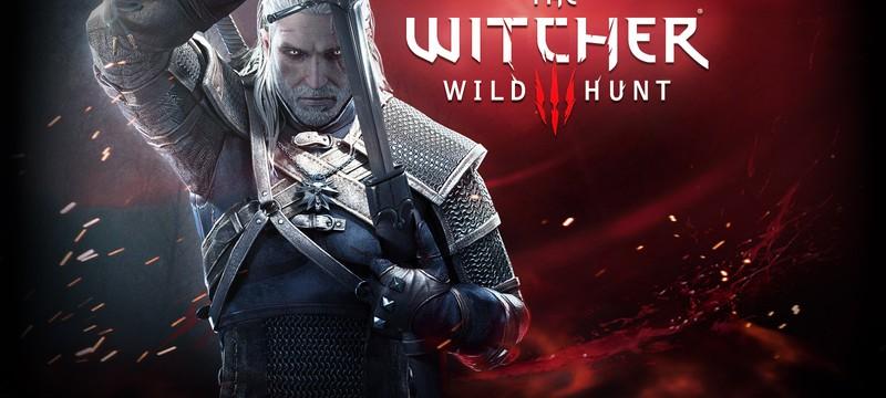 The Witcher 3 + Expansion Pass бесплатно для PS4