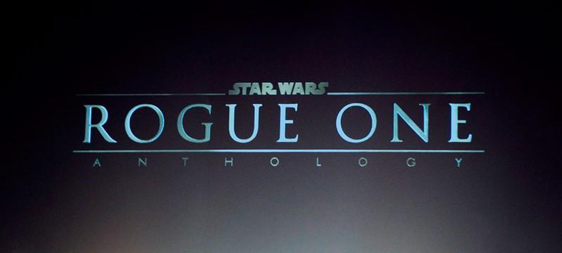 Star Wars: Rogue One – приквел оригинальной трилогии + тизер-трейлер