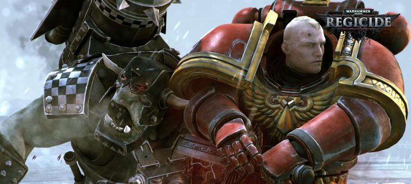 Warhammer 40k: Regicide появится в раннем доступе 5-го мая