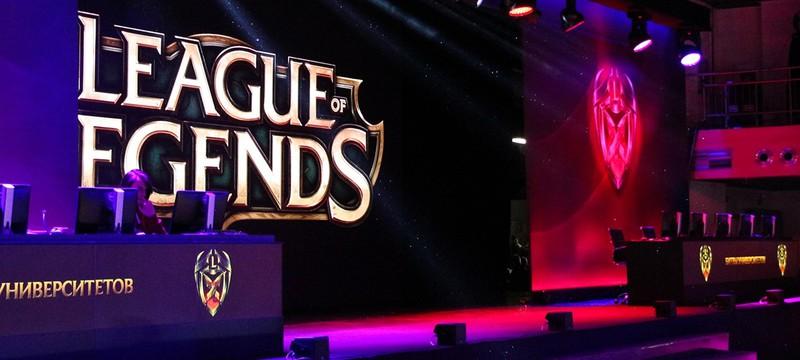 """Финал """"Битвы университетов"""" League of Legends и его значение"""