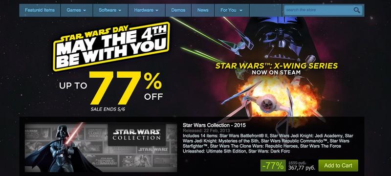 Началась распродажа Star Wars в Steam