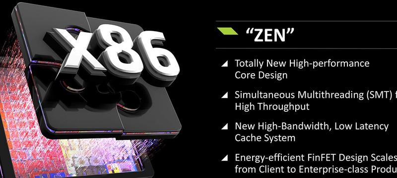 """Next-gen CPU """"Zen"""" от AMD выйдет в 2016 году"""
