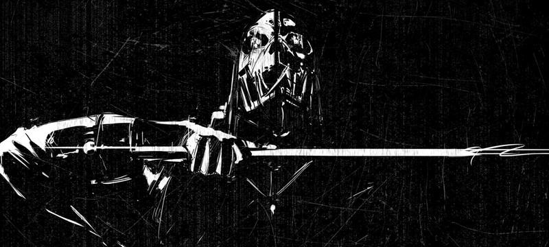 Слух: Короткий тизер Dishonored 2 на E3 2015, полноценный показ позже