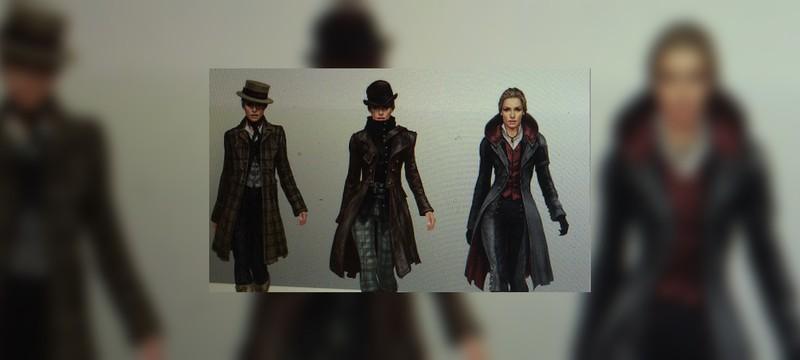 В Assassin's Creed: Syndicate два главных героя — мужчина и женщина