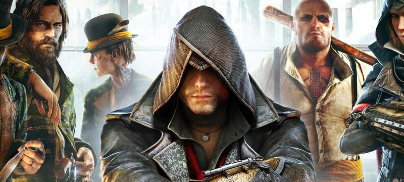Детали Assassin's Creed: Syndicate и дата релиза
