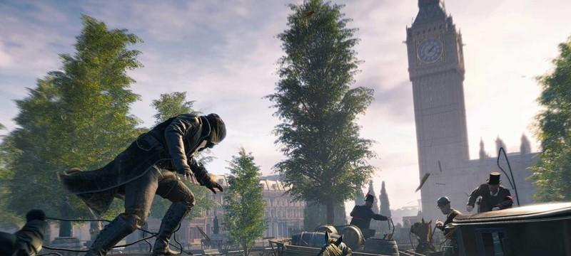 У Ubisoft есть не анонсированный проект на 2015-16 год