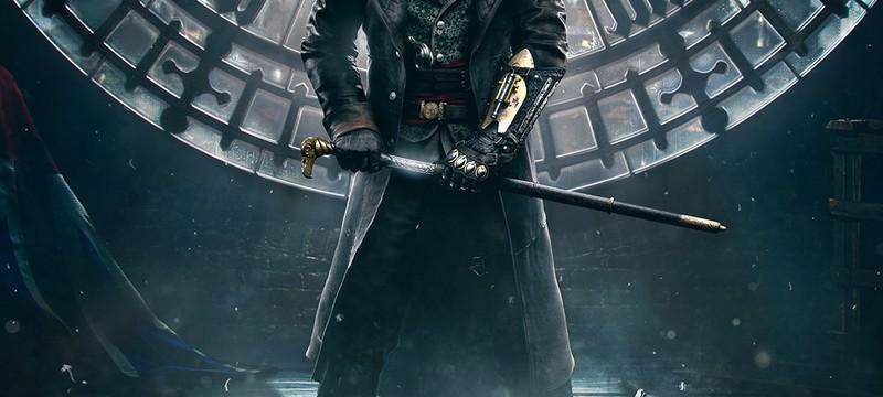 Коллекционные издания Assassin's Creed: Syndicate