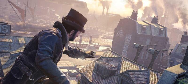 Assassin's Creed: Syndicate задержится на PC