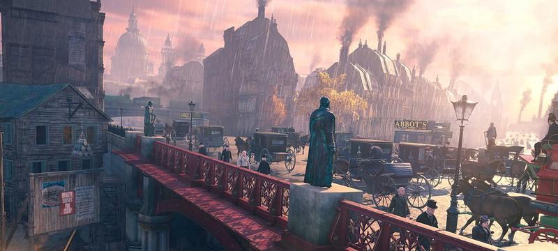 Assassin's Creed Syndicate – Batman и GTA в 19 веке