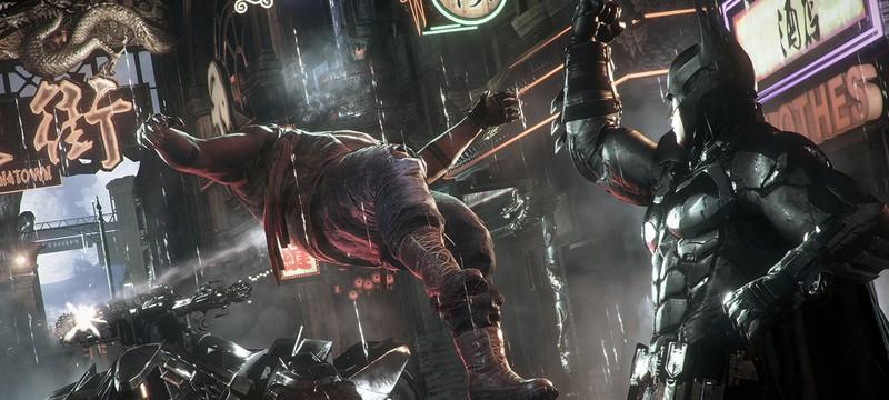 В Batman: Arkham Knight есть винтовка подрывающая оружие