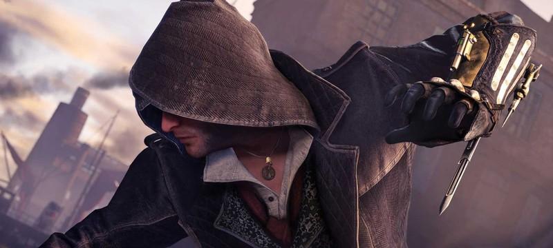 Ubisoft разрабатывает игры с поддержкой VR