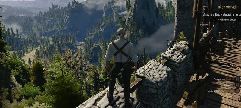 Ручные настройки The Witcher 3 позволят включать резкость, убер-графику