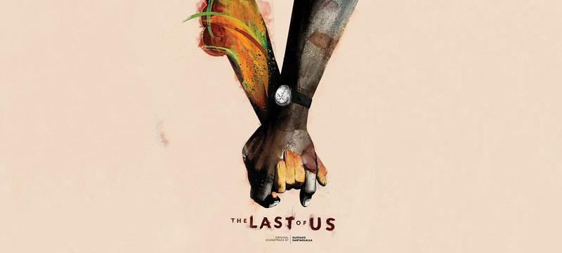 Музыка The Last Of Us на виниле