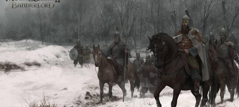 Ещё немного видео Mount & Blade II: Bannerlord