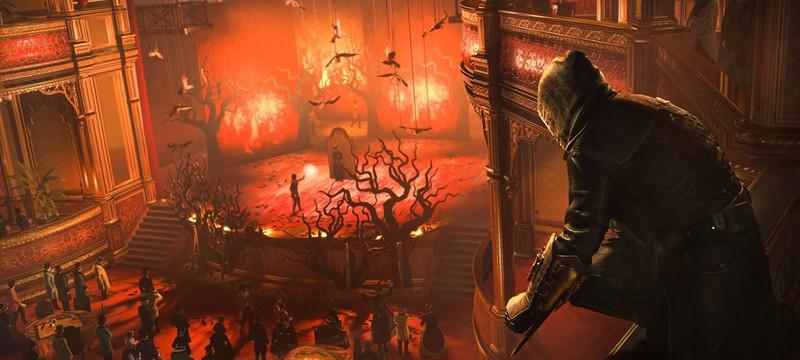 Гайд Assassin's Creed: Syndicate — как открыть костюмы и краски