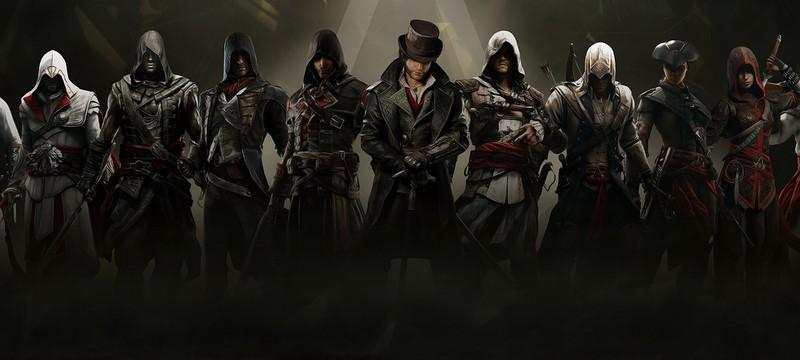 Ubisoft зарегистрировала домен Assassin's Creed Collection