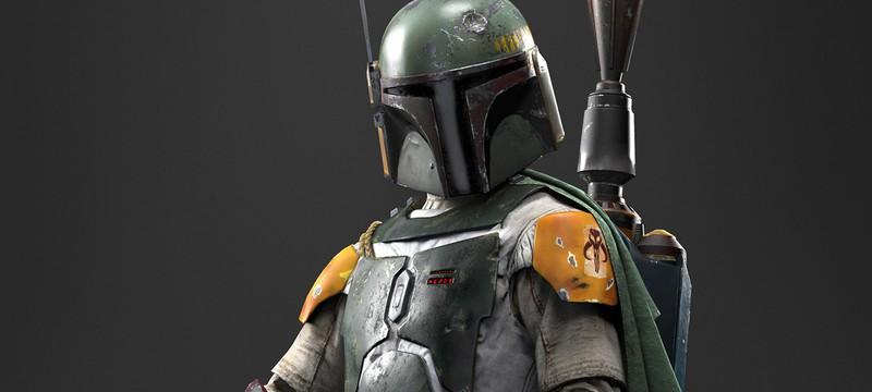 Хан Соло и Боба Фетт потеряли часть мужской силы в апдейте Star Wars Battlefront