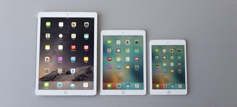 "Слух: объём памяти и цена iPad Pro 9,7"""