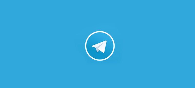 В Telegram запущен бот для поиска дешёвых билетов на Сапсан