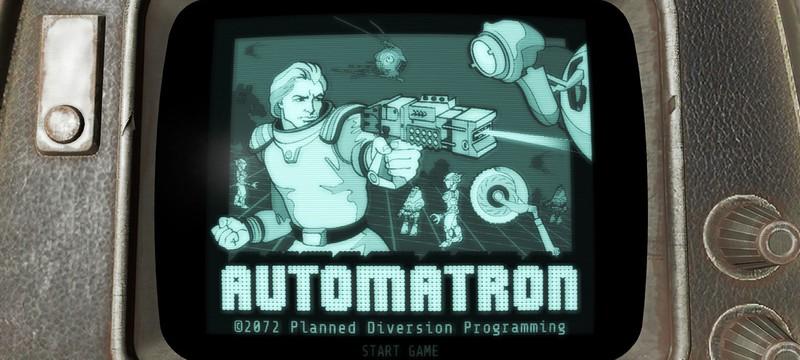 Гайд Fallout 4: как открыть дополнение Automatron