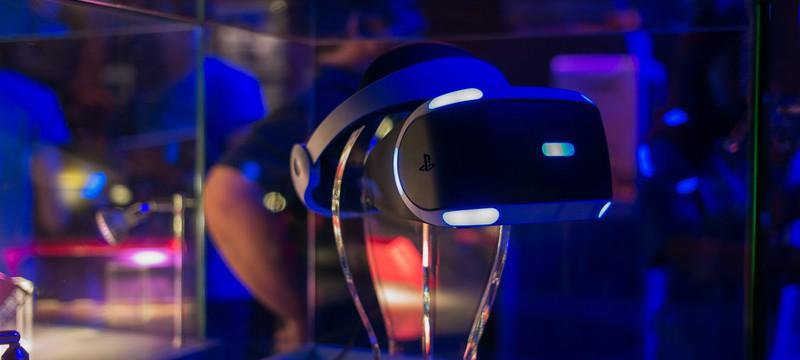 PC-геймеры хотят VR меньше, чем консольщики