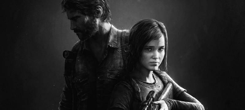 К наработкам фильма The Last of Us не притрагивались уже полтора года