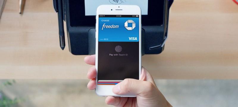 Apple Pay в России к концу года
