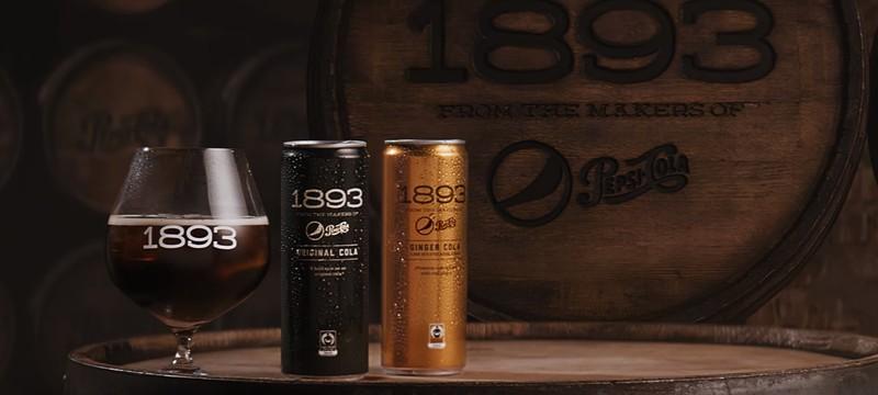 Pepsi как элитный алкоголь какого-то там года