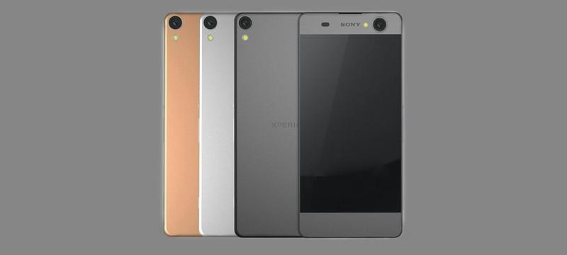 Шпионские снимки безрамочного Sony Xperia C6