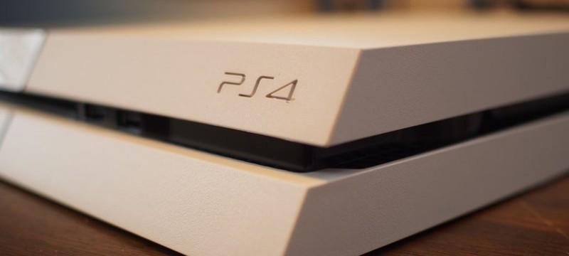 Новые детали PS4K: кодовое название, сравнение характеристик с PS4