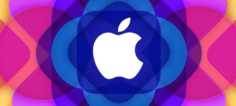 Apple объявила сроки WWDC 2016