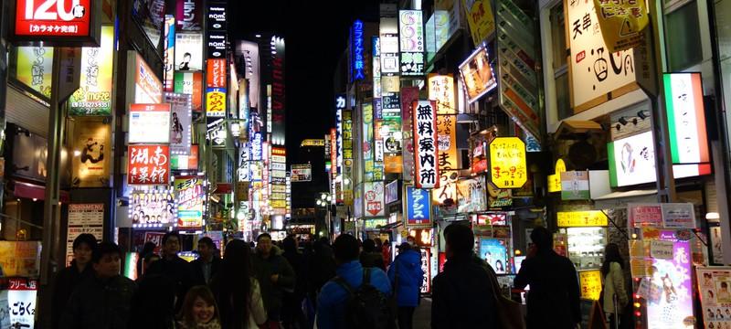 Здравствуй Токио — хаотический порядок