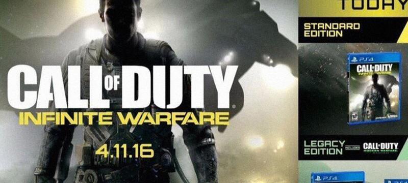 Обложка Call of Duty: Infinite Warfare, релиз в ноябре + ремастер Modern Warfare