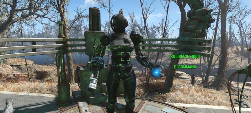 Странные роботы Fallout 4
