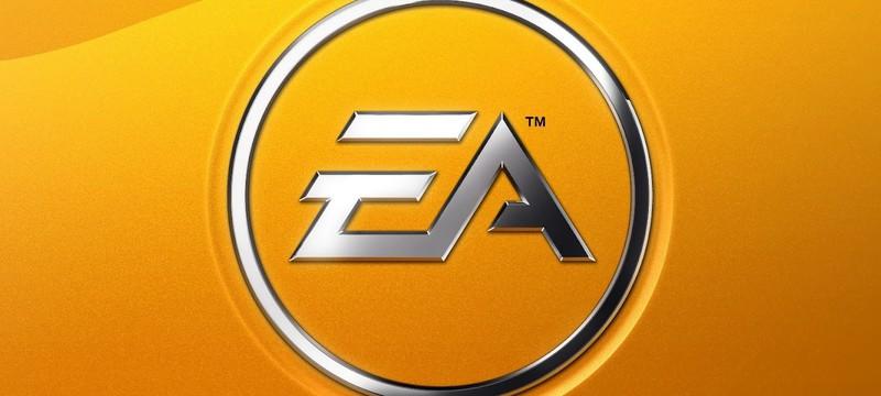EA о грядущем обновлении консолей
