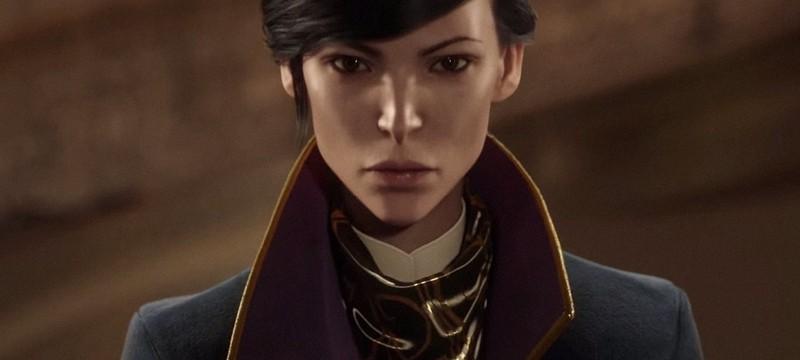 Знакомство со взрослой Эмили в Dishonored 2