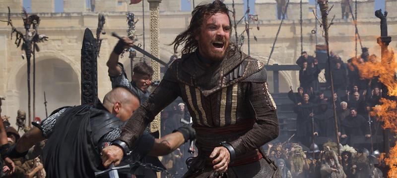 Билеты на фильм Assassin's Creed в наборе предзаказов