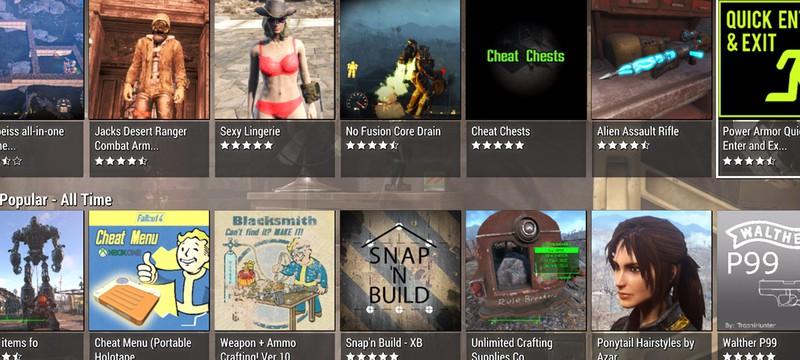 Поддержка модов Fallout 4 на Xbox One стартует с 31 мая
