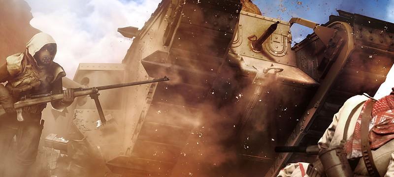 Battlefield 1: EA опасалась, что молодые геймеры не знают о Первой Мировой