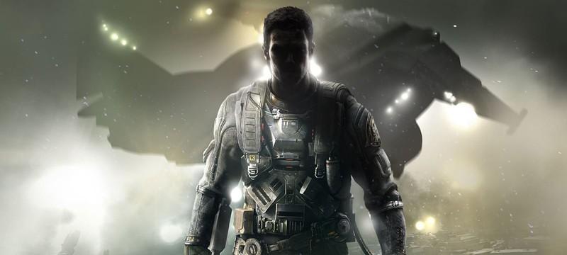 Прогнозируемые предзаказы Call Of Duty: Infinite Warfare невероятно низки