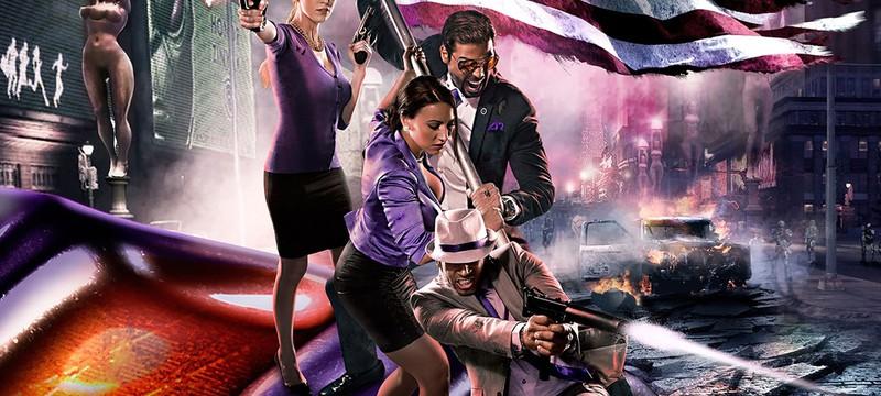Разработчики Saints Row представят новый IP на E3 2016