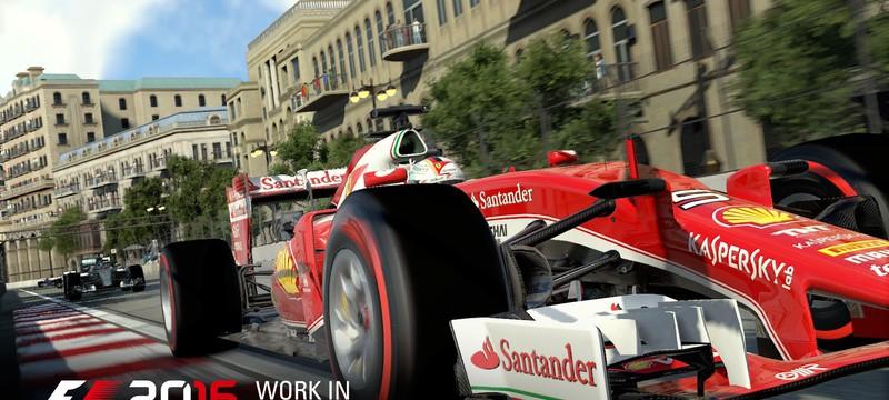 F1 2016 выйдет в конце лета