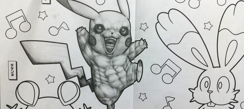 Как превратить раскраску Pokemon в источник кошмаров
