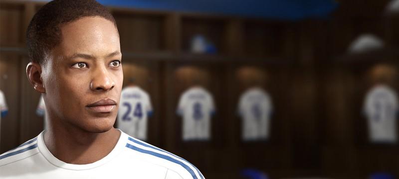 EA Play: Блиц-интервью с продюсером FIFA 17